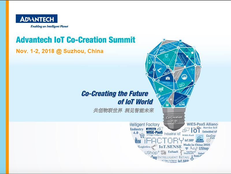 IoT Co-Creation Summit-03