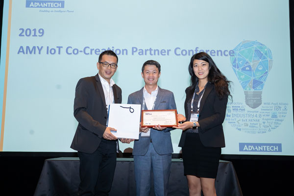 Advantech Malaysia IoT Co-creation Partner Conference-02